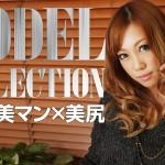 モデルコレクション ギャル 瑠奈
