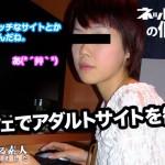 ネットカフェで1人こっそりエロ動画サイトを見ている女の子の個室にいきなりお邪魔しまーす!