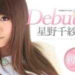 Debut Vol.21 〜国宝級のボディを召し上がれ〜