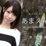 あまえんぼう Vol.29