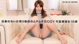 ポッチャリちゃんの性感帯探索!