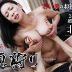 童貞狩り 〜3000人斬りまたがり熟女〜