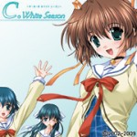 D.C. WhiteSeason 〜ダ・カーポ ホワイトシーズン〜