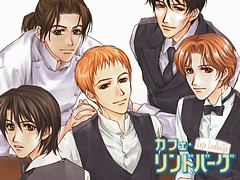 カフェ・リンドバーグ〜ぼくらの恋愛心理学2〜 DL版