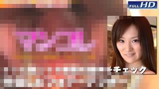 別刊マンコレ95