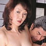 近親相姦遊戯 父と嫁 其の三 広畑加代子