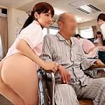 特別 ノーパン介護施設