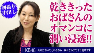 素人奥様初撮りドキュメント 24 遠野麗子