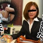 初対面の女とヤレる夢のような職業!?新米OLが スーツ姿でちらし寿司を盗んだので親に連絡しようとすると実家は遠くて田舎なので連絡しないでと拒む万引き犯と万引きGメン