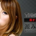THE未公開 〜喉オナホ2〜