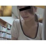 図書館痴漢