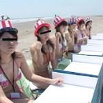 太平洋横断 エロネタクイズ 国内予選