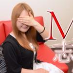 M女志願4 ①