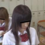 教室観察 視姦ハイスクール 4