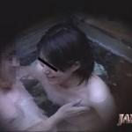 カップル風呂7