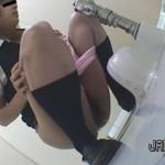 隠[手撮]和式女子校生トイレ