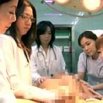 僕が女子大の大学病院でやられた恥ずかしい人体実験