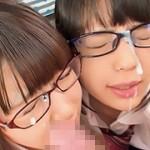 メガネっ娘 HUNT!メガネの奥のHな瞳見つけました♪