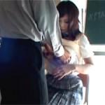 現役高校教師の女子校生わいせつ進路指導