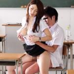 童貞教え子クンに女教師が恥じらい告白!