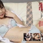 制服美女倶楽部 Vol.18
