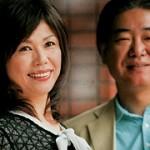 熟年者の再婚性活物語