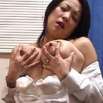 痴戯人妻 誘惑 友崎亜希