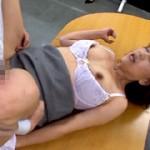 総務課のオンナ 巨乳キャリアOLの逆セクハラ 近藤郁美