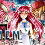 M.E.M. 〜汚された純潔〜 DL版