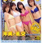 沖縄と乱交 OKINAWA SWAPPIN'