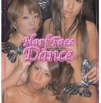 Harf Face Dance