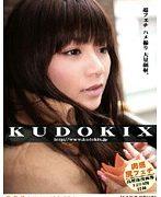 KUDOKIX 002