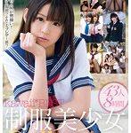 kawaii*BEST 制服美少女Collection43人8時間