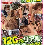 120%リアルガチ軟派 in 町田 vol.24