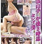 横浜山手にある午後3時迄しか営業していないセレブ妻が働くメンズリラクゼーション倶楽部