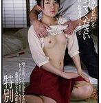 うちの妻・R花(23)を寝取ってください 特別篇