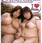 Pocha Friends 2