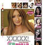 XXXXX![ファイブエックス] 広島完全素人編 part2