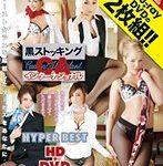 黒ストッキングCA インターナショナル HYPER BEST HD