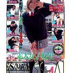 素人女子校生 [CLASS-A] phase4