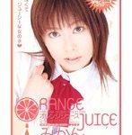 オレンジジュース みかん