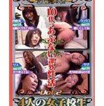 4人の女子校生Vol.2