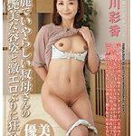 綺麗でいやらしい叔母さんの艶美な容姿と激エロぶりに狂う僕 市川彩香