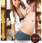 たっぷりと癒されるメンズ乳首性感サロン 一条リオン