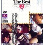 痴漢伝説The Best 2