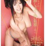女のカラダは肉棒しゃぶり喰い粘膜で選ぶ。 AKI