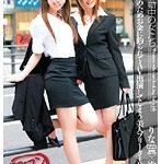 就職活動中の女たち 就職難のためお金に釣られてAV出演してしまう美人フリーター2人組。