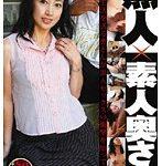 黒人×素人奥さん ATGO035