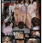 幼獄 11 Membership illegal prostitution ring 「フェアリーテイル」 Auction 2010