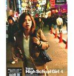 Tokyo High School Girl 4